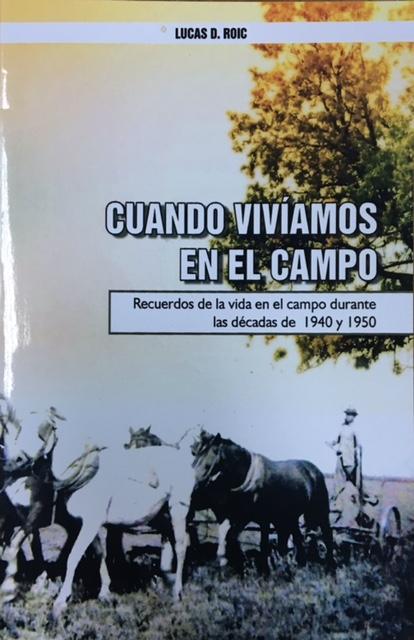 Facultad de ciencias forestales unse invitaci n for Libro viveros forestales